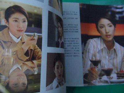 大熊舊書坊- 雪天使 浪漫奇蹟  由 楊謹華、王宇婕、顏行書和ToRo主演 三立-112