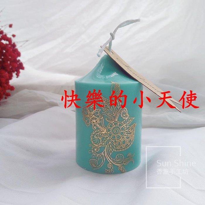 200起發貨快樂的小天使--手工diy香薰蠟燭香氛石膏自制裝飾燙金貼紙裝飾轉印燙金圖案貼#蠟燭DIY