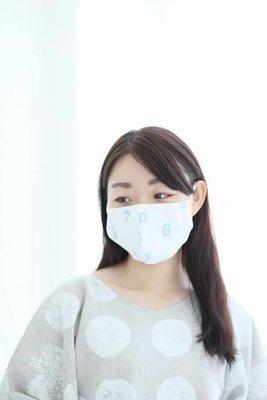 ˙TOMATO生活雜鋪˙日本進口雜貨人氣日本製SOU・SOU經典數字純棉立體可水洗3D立體口罩(現貨+預購)
