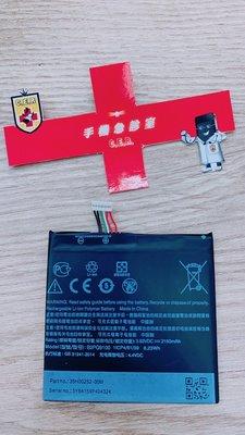 手機急診室 HTC A9 電池 耗電 無法開機 無法充電 電池膨脹 現場維修