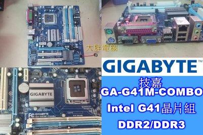 【 大胖電腦 】技嘉 GA-G41M-COMBO 主機板/ 附擋板/ DDR3/ DDR2/ 775腳位/ 良品 直購價450元 台中市