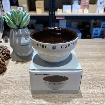 【沐湛咖啡】CAFEDE KONA 咖啡杯測碗/盲測杯/評測杯 cupping cup 200ML