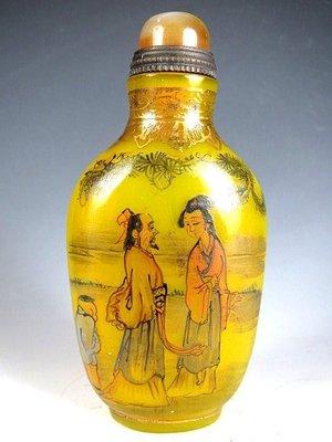 【 金王記拍寶網 】B1232  乾隆款 琉璃民國山水人物紋琉璃鼻煙壺 一件 罕見稀少~