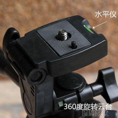 三腳架支架三角架便攜拍照攝像藍芽遙控  DF