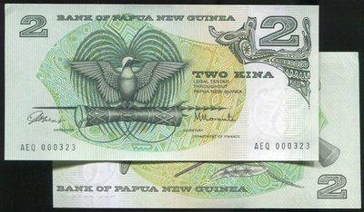 Papua New Guinea (巴布亞紐幾內亞紙鈔), P5a ,動物 2-KINA , 1981 ,品相全新UNC