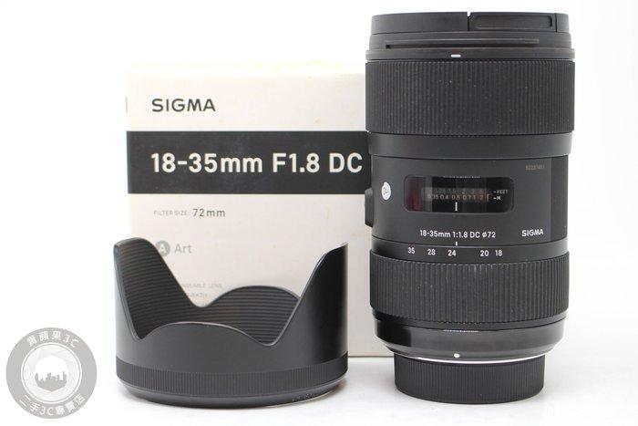 【高雄青蘋果3C】Sigma 18-35mm f1.8 DC HSM ART版 For Nikon #55365