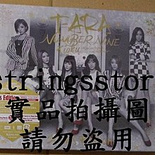 T-ARA日單專輯CD:NUMBER NINE(No.9)限定生產聖誕版[寶藍居麗Qri素妍昭妍恩靜恩晶慇晶孝敏智妍芝妍