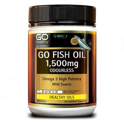 純淨紐西蘭🌿 高之源 深海魚油 🐟 210顆 Go Healthy 1500mg fish oil