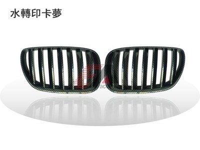 CS車宮車業 BMW 水箱罩 水轉印 卡夢 X5 E53 (04-06)