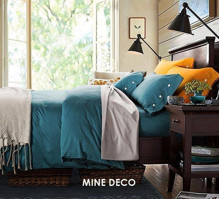 【MINE DECO】【標準雙人】【6款顏色】極簡60支貢緞純色四件床組/被套/床包/床笠/床單/枕套(現貨)M0392
