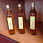 水米田  有機園O Health 有機冷壓亞麻仁籽油 560ml 南瓜子油