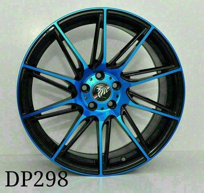 D18111608 DP298 陽極藍 5孔100/108/114.3/112/120 18吋鋁圈