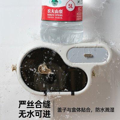 植酷紙巾盒創意洗臉巾收納盒免打孔防水廁所衛生紙置物~特價~驚喜