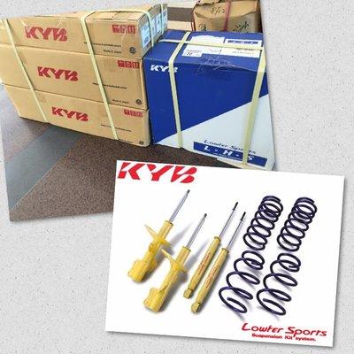 【童夢國際】日本 KYB LOWFER SPORTS LHS短彈簧 黃筒避震器套裝 TOYOTA YARIS