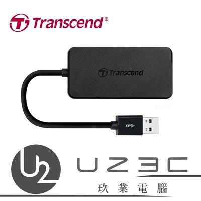 【嘉義U23C 含稅附發票】Transcend 創見 USB 3.0 極速 4埠 HUB 集線器 二年 HUB2K
