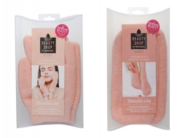 【LiuLan Box日韓生活館】日本Beauty Drop 保濕水凝膠護膚襪套 /手套