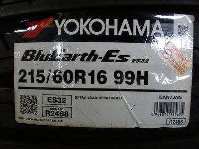 {順加輪胎}橫濱ES32 215/60/16 3ST T001 PLAYZ CEC5 ER33 MA651 AE50