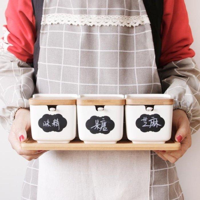 豫樸陶瓷竹翻蓋調味罐 廚房創意調料罐鹽糖胡椒收納罐日式調味盒