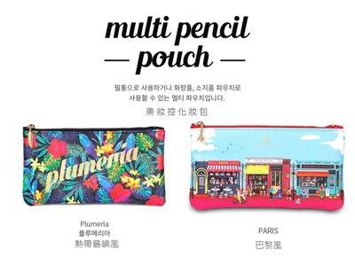 韓國LUCALAB 美妝控化妝包 首爾的家