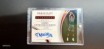 2015-16 Immaculate Giannis Antetokounmpo  Auto 22/25 字母哥 小國寶
