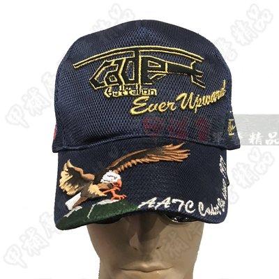 《甲補庫》~陸軍航特部飛行訓練指揮部深藍透氣便帽~航空603旅(立體帽徽)