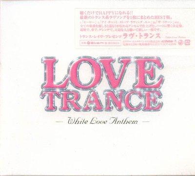 K - Trance Rave Presents Love Trance - 日版 - NEW