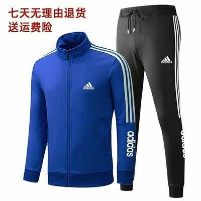 秋冬季運動套裝男大碼休閑外套加絨加厚兩件套男士加肥跑步運動服規格不同 售價不同@sh25185