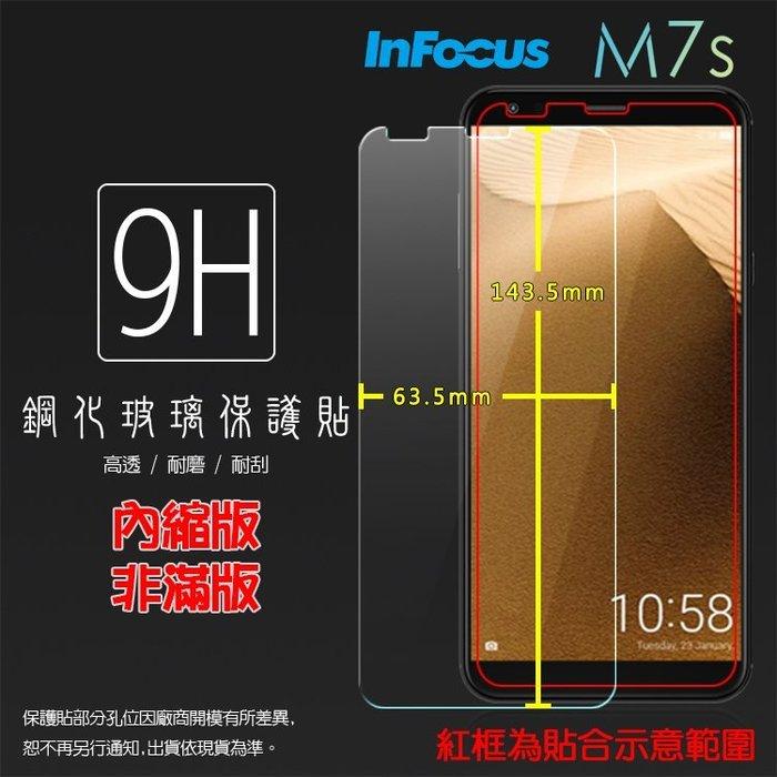 鴻海 InFocus M7s IF9031 鋼化玻璃保護貼/高透/9H/鋼貼/鋼化貼/玻璃膜/保護膜