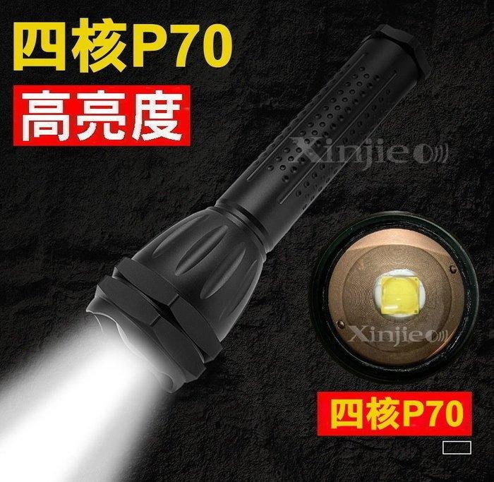 宇捷【A100套】新款 CREE XHP70 LED 強光手電筒 旋轉變焦調光 四核燈珠 超越 T6 L2 P50