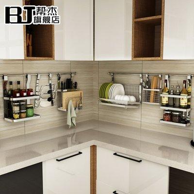 304廚房收納 幫杰 304不銹鋼廚房置物架廚房收納用品壁掛免打孔調料儲物碗架子電子批發五金