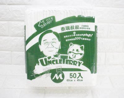 台南 毛寶貝 泰瑞叔叔 吸水 寵物 尿布墊 M號 ( 寵物用品 專業尿墊 犬貓尿墊 狗尿墊 犬廁所 尿墊 訓練 泰瑞叔叔 台南市