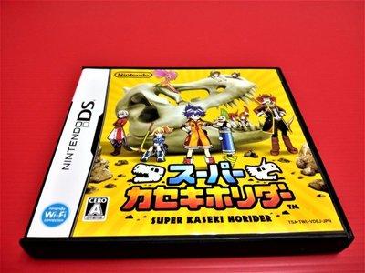 ㊣大和魂電玩㊣任天堂NDS遊戲 超級化石挖掘者 {日版}NDSL 2DS 3DS 主機可玩-編號:A2