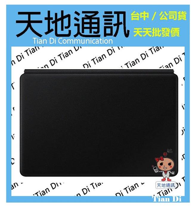 《天地通訊》三星 SAMSUNG Galaxy Tab S7+ 原廠 書本式鍵盤皮套 T970 T976 全新供應※