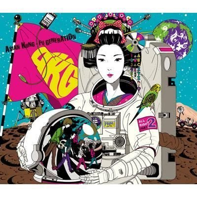 ASIAN KUNG-FU GENERATION 亞洲功夫世代--Landmark (日版通常盤CD) 全新