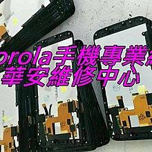 手機維修MOTO Moto Z2 Play 螢幕 液晶 黑屏(XT1710) 觸控液晶總成 螢幕破裂更換 摔機 維修