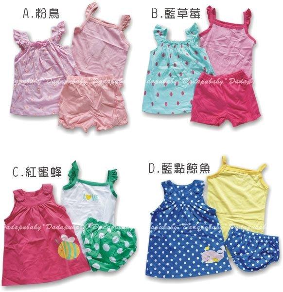 【達搭ㄅㄨˊ寶貝屋】D71469可愛女小童套裝 包屁套裝組   細肩帶 背心  傘狀  短褲 三件組