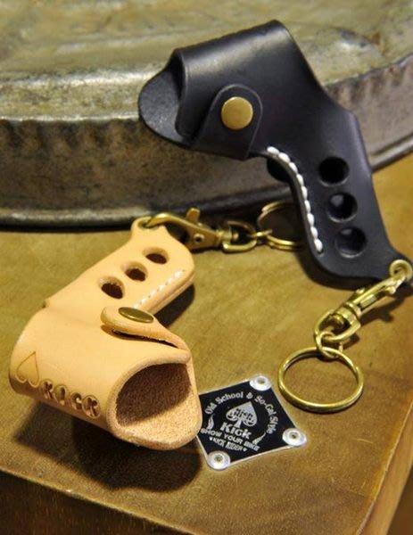 (I LOVE樂多)Kick Original Leathers 原創專利式樣手工打檔桿皮套