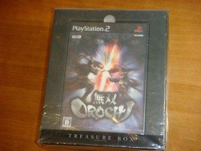 遊戲殿堂~PS2『無雙OROCHI 蛇魔 』日初回特典同捆限定版全新品