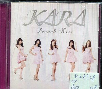 *真音樂* KARA / FRENCH KISS 二手 CD+DVD K28828