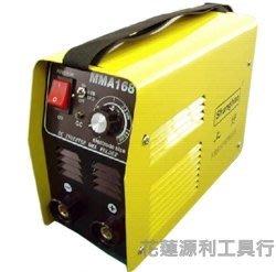 含稅【花蓮源利】上好牌 MMA168A 變頻式電焊機 電焊機 MMA168T MMA-168 MMA168 非漢特威