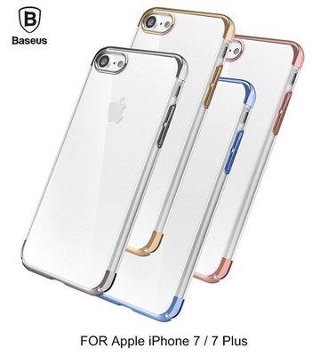 *PHONE寶*BASEUS 倍思 Apple iPhone 7/ 7 Plus 明燦殼 保護殼 硬殼 背蓋
