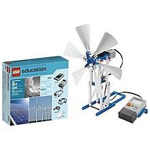 樂高教育系列_9688再生能源套裝組