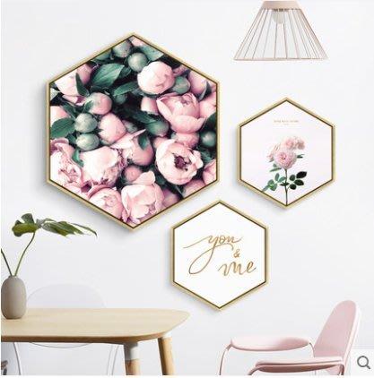『格倫雅』心花怒放六邊形裝飾畫北歐風格掛畫餐廳墻畫粉色清新臥室ins客廳^7786
