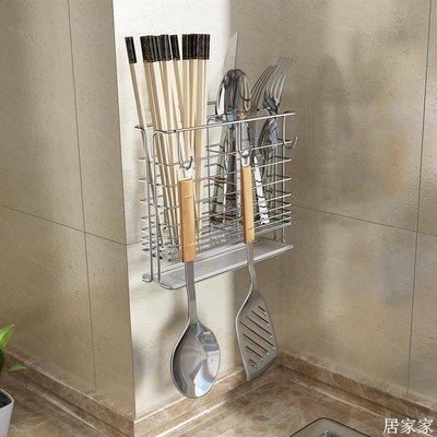 精選 304不銹鋼筷子筒 壁掛式家用瀝水勺筷籠子筷子架收納盒廚房置物架