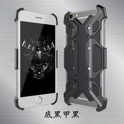 7色i Phone 6/6 s Plus黑色ARMORED-MACHINERY☆防摔鋁合金屬邊框背蓋手機殼保護殼
