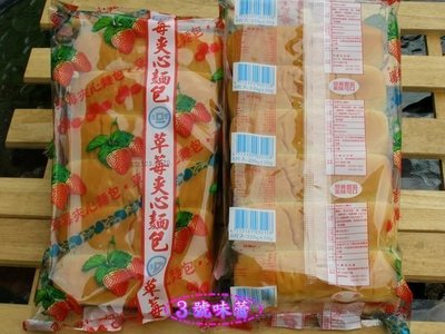 3 號味蕾 量販團購網~草莓夾心麵包(6片*15包)保存期限約7天,運送過程一定會有壓到的情況,可以接受再購買