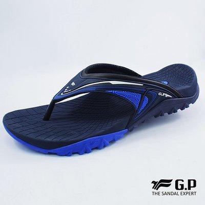 鞋鞋樂園-超取免運-GP-吉比-阿亮代言-輕量舒適人字拖鞋-夾腳拖-海灘鞋-GP拖鞋-G8507M-22