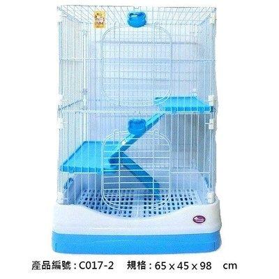 【優比寵物】馬卡龍精緻(3層+2跳板)『藍色』貓籠/貂籠/兔籠/龍貓C017-2防噴尿設計、抽屜底盤好清理、底墊踩舒適