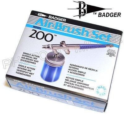 【米勒線上購物】噴漆筆 美國 BADGER 200系列 大噴杯組 美工噴漆筆
