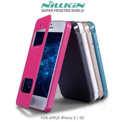 *PHONE寶*NILLKIN APPLE iPhone 5 / 5S 星韵系列皮套 開窗側翻皮套 保護套 保護殼